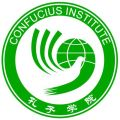 Confucius Institute Logo