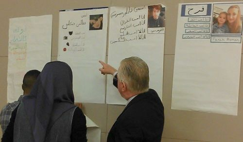 Arabic cultural posters at the event