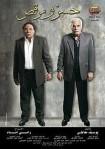 Arab_Films_5